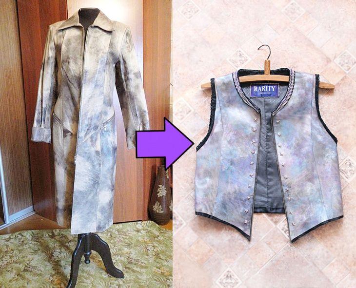 Какие изделия можно сделать из старого пальто.