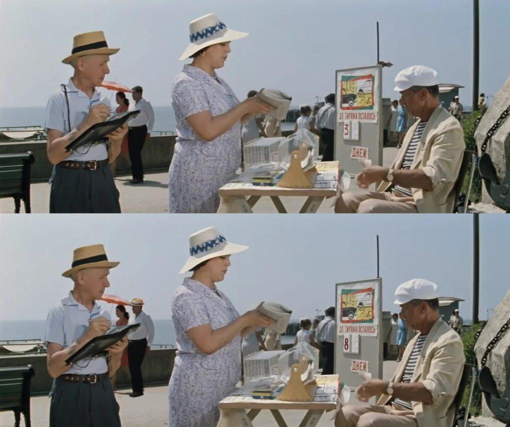 Тест: найдите отличия на картинке из фильма «Бриллиантовая рука»