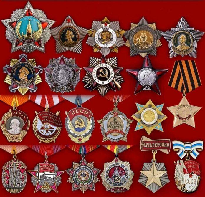 Тест: как хорошо вы знаете советские награды